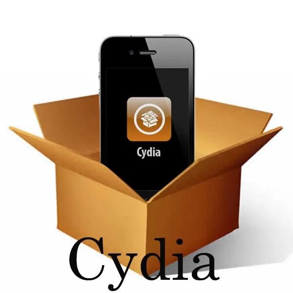 Alternativa a Cydia 1
